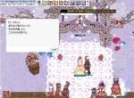 20081225-結婚式7