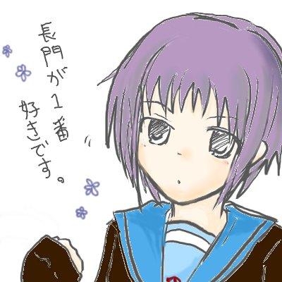 temari58_nagato.jpg