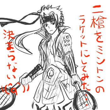 yukimura.jpg