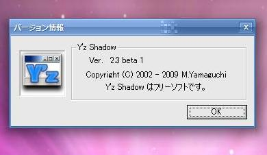Y'z Shadow 2.3 beta 1