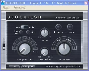 digitalfishphones BLOCKFISH