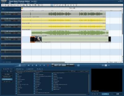 MAGIX Music Maker Producer Edition