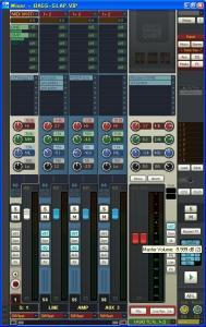 B Mixer
