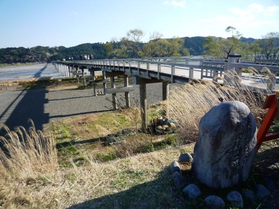 掛川花鳥園&蓬莱橋 (11)