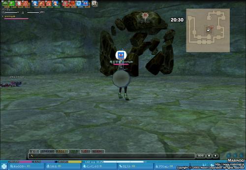 mabinogi_2009_02_06_007_convert_20090207001831.jpg