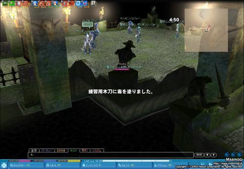 mabinogi_2009_02_14_001_convert_20090215014044.jpg