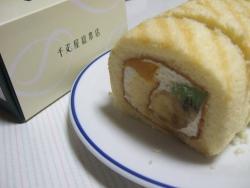 20091107千疋屋フルーツロールケーキ