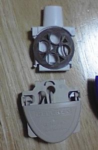20091205リレンザ3