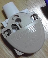 20091205リレンザ2