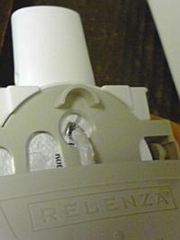 20091205リレンザ6