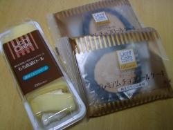 プレミアムチョコロールケーキ1