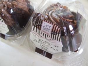 プラチナケーキ1