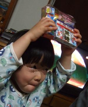 20100523おみやげ1
