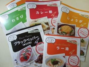 20100516レシピ