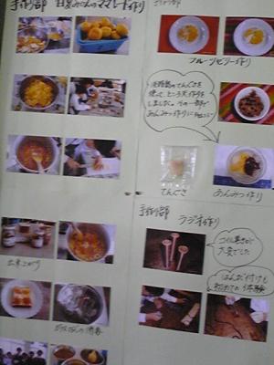 20101029チイニィ作品4