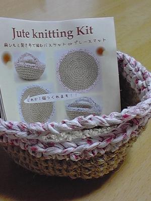 20101216JuteKnittingKit1.jpg