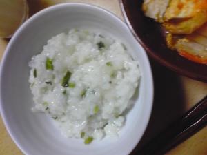 20110107七草粥