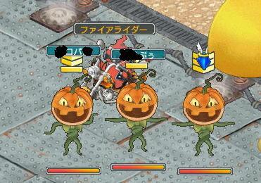かぼちゃレース