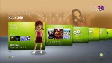 081120-012118-1280x720p_Xbox360-001352.jpg