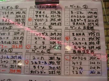 20081208_03.jpg
