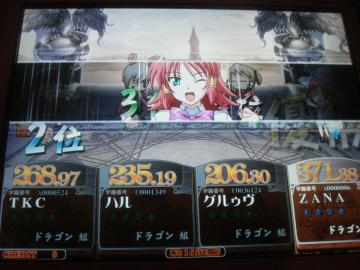 20081214_01.jpg