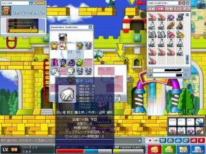 Maple100204_231637.jpg