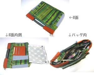bag_in__bag_2.jpg