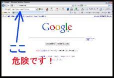 google_window