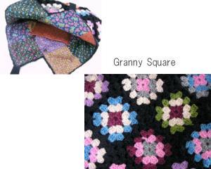 granny_square_bag.jpg