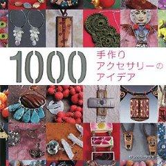 jewelry-inspiration1000