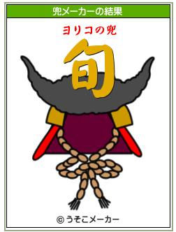 kabuto1