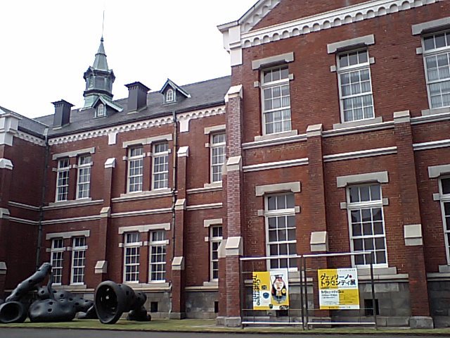 国立近代美術館 工芸館