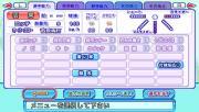 20091024010824_0.jpg