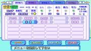 20091024010834_0.jpg