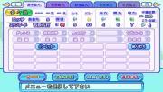 20091024010842_0.jpg