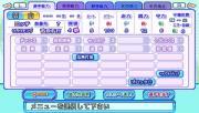 20091024010846_0.jpg