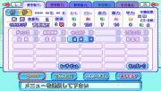 20091024010852_0.jpg