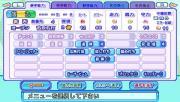 20091024010857_0.jpg