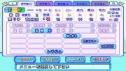 20091024010900_0.jpg