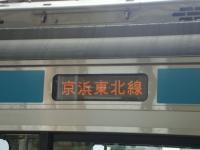 京浜209系09