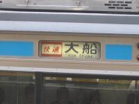 京浜209系01