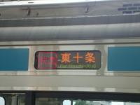 京浜209系10
