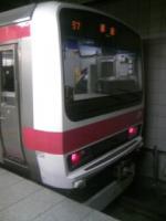 京葉209系