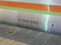 八高209系01-1