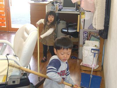 小さな掃除屋さん5