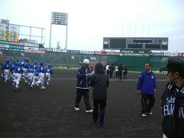 2008.11.24.佐東町ソフトボール大会2