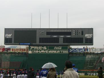 2008.11.24.佐東町ソフトボール大会3
