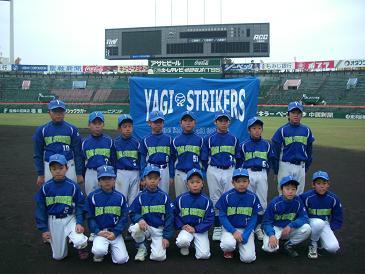 2008.11.24.佐東町ソフトボール大会5