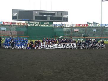 2008.11.24.佐東町ソフトボール大会6