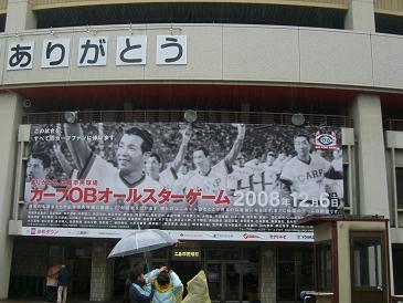2008.11.24.佐東町ソフトボール大会15